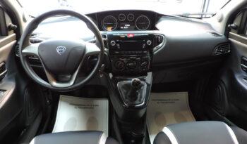 Lancia Ypsilon Nuove usate km0 aziendali pieno